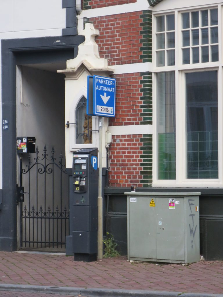 Putbeeld swalmerstraat